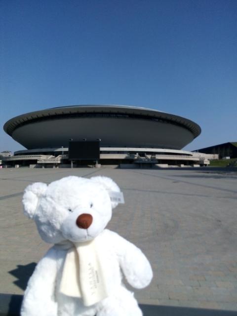 Targi Turystyki GLOBalnie w Katowicach